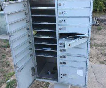 mailbox theft 2