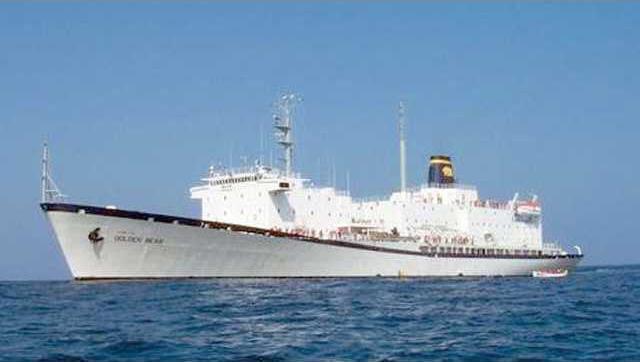 golden-bear-training-ship1