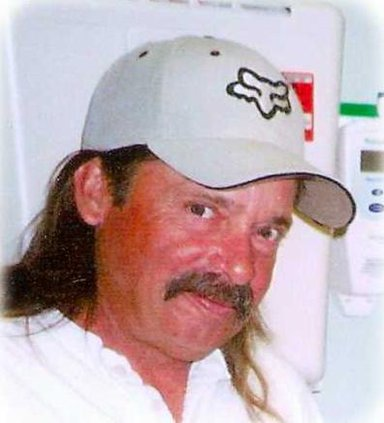 Johnny DeWayne Maines photo