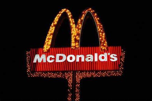 mcdonalds 2